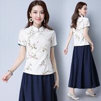 中国风女装夏装民族风印花立领盘扣修身改良上衣中长款半身裙