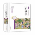 【正版新书直发】中华传世家训苏智恒团结出版社9787512657106
