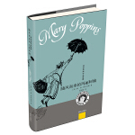 特拉芙斯作品典藏――随风而来的玛丽阿姨
