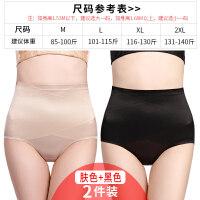 收腹提臀内裤女塑身高腰纯棉档产后衣减肚子美体塑形夏季薄款