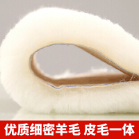 羊毛护腰带皮毛一体防风保暖男女士老年人加厚暖宫暖胃护肚