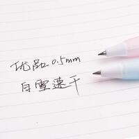 中性笔彩色速干中性笔按动中性笔跳动笔学生用中性笔考试笔文具用品