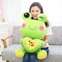 大号公仔布娃娃 小青蛙靠枕 毛绒玩具 青蛙抱枕 生日礼物 儿童玩偶