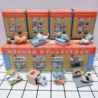 【品质优选】盲盒一套日本猫咪后院二代可爱公仔玩偶摆件盲盒 彩色盒装 8款一套