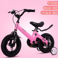 儿童自行车小男孩女单车脚踏2-3-4-6-7-8-9-10岁宝宝童车子12女孩