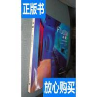 [二手旧书9成新】冲啊!-现代卫生间设计 /[德]文茨・加勒 著 中?