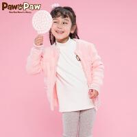 【1件3折 2件2.5折到手价:225】Pawinpaw宝英宝卡通小熊童装冬季款女童外套