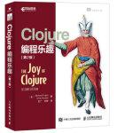 【新书店正版】Clojure编程乐趣(第2版)Michael,Fogus,福格斯,Chris,Houser ...,艾