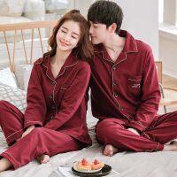 2套价新婚情侣睡衣秋冬纯棉长袖家居服套装红色婚庆结婚男女睡衣