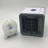 微型冷风扇便携办公室桌面usb空调扇加湿器迷你小空调 白 冷风扇+小风扇