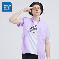 [满减参考价:42.8元,双十一狂欢再续,满减最高可减200元,仅限11.14-18]真维斯短袖衬衫男2019夏装新款