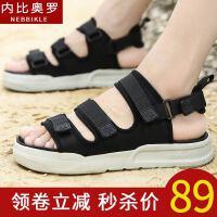 【卖爆了】夏季新款凉鞋男沙滩鞋百搭男士休闲鞋