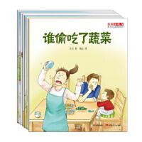 天天游戏力(第1辑,全8册) 李岩 9787508690056 中信出版社