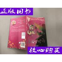 [二手旧书9成新]魔法仙子小珍珠--真假小珍珠 /[澳]哈默 著;魏?
