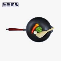 当当优品 32cm无涂层铸铁炒锅 木柄老式家用炒菜锅 通用炉灶 黑色