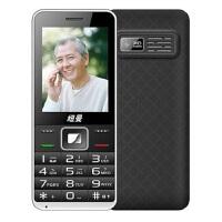 纽曼 X6 直板移动联通卡老年人键盘小学生女款超长待机手机 老人手机