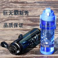 汉馨堂 塑料壶 超大太空杯大容量水杯巨无霸手提壶 户外运动旅行塑料水壶