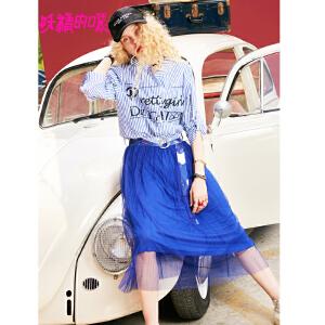 【秒杀价:158】妖精的口袋两件套pphome裙子秋装新款chic网纱a字裙欧货雪纺连衣裙女