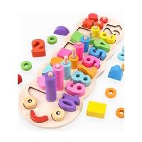 数字拼图玩具早教益智儿童认数积木拼装