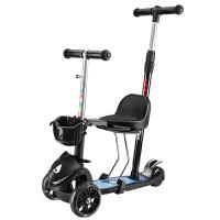 三合一滑板车儿童滑板车三合一1-2-6岁宝宝初学者可推可坐滑滑车3轮溜溜车D23 四合一 酷黑色