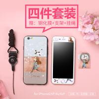 苹果iphone6手机壳6s全包挂绳6splus手机套6plus硅胶六7女款7plus