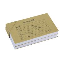 金蝶凭证封面封底包角RM06B记账凭证封面243*122mm 会计凭证封皮