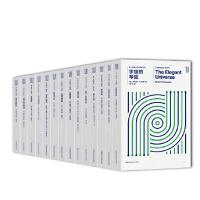 正版现货/第*推动丛书・物理系列(全14册) /满足你对物理世界的全部好奇 *推动丛书 25周年全新集结