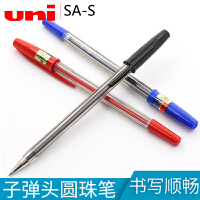 三菱笔SA-S圆珠笔 三菱圆珠笔SA-S(10支一盒)办公圆珠笔 台笔
