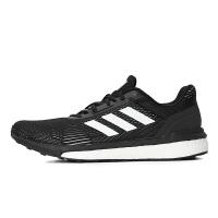 adidas/阿迪达斯男鞋2018夏季新款运动鞋boost减震透气轻便跑步鞋AQ0326