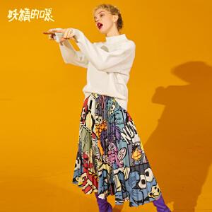 【低至1折起】妖精的口袋Y早秋新款套装裙甜美小清新秋装2018气质韩版两件套女