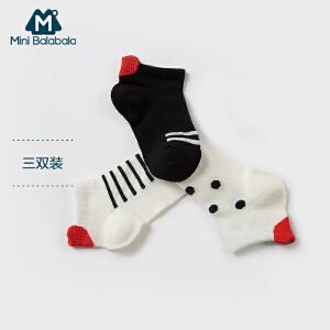 迷你巴拉巴拉男女幼童短袜新款儿童小孩袜子宝宝夏季袜3条装