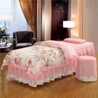 美容床罩四件套肤棉质美容床单按摩推拿理疗简约定做 粉红色 富贵花开-粉色送