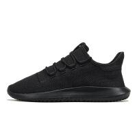 ADIDAS ORIGINALS/阿迪达斯三叶草 织物 时尚 舒适 黑色 休闲运动鞋 CG4562