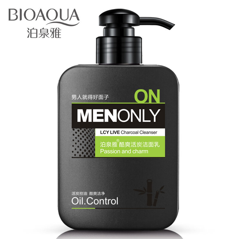 泊泉雅男士护肤品洁面洗面奶补水保湿爽活炭乳控油清洁去黑头护肤 温和洁净,补充肌肤所需水分,令肌肤清爽润泽