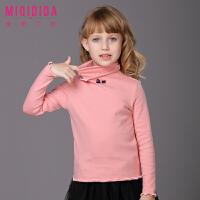 米奇丁当女童上衣新品冬装中大童休闲高领纯色童装长袖T恤