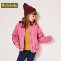 巴拉巴拉童装儿童棉衣女童棉服中大童秋冬2017新款加绒加厚外套女