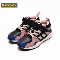 巴拉巴拉童鞋女童跑步运动鞋儿童秋冬新款中大童小童宝宝跑鞋