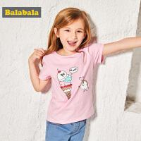 【每满200减100】巴拉巴拉童装女童小童宝宝短袖T恤夏装2018新款可爱印花打底衫棉
