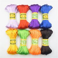 中国结材料DIY手工材料5号线中国结线材手链首饰配件编织绳SN1462 二