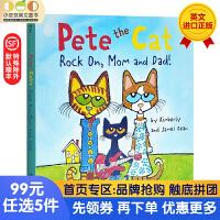 送音频 皮特猫系列英文原版纸板书 Pete the Cat Rock On,Mom and Dad!