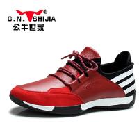 公牛世家 新款韩版男鞋夏季潮鞋男士运动鞋透气休闲鞋皮鞋时尚青年板鞋 888261