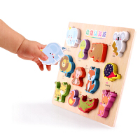 木制数字字母拼图男孩女宝宝儿童早教智力认知玩具2-3-4-5