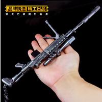 吃鸡周边 27cm可拆卸带消音MK14 武器模型