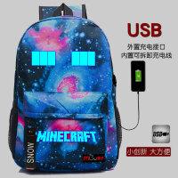 动漫周边苦力怕双肩包我的世界书包minecraft 男女中学生背包夜光 USB升级款