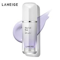 新包装Laneige/兰芝雪纱丝柔防晒隔离霜SPF25 30ml 40#紫色