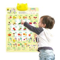 猫贝乐 宝宝发声早教识字凹凸挂画益智玩具儿童语音有声挂图批发
