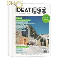 IDEAT理想家杂志2019年全年杂志订阅10月起订 一年共12期 创意设计时尚生活方式杂志