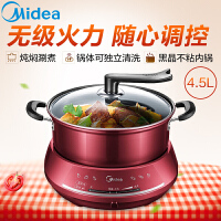 Midea/美的MC-DHY28 电火锅分体式家用多功能火锅电煮锅不粘炒锅