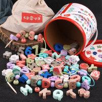 串珠儿童玩具益智穿绳积木宝宝早教1-2-3周岁穿珠子男孩女孩智力