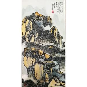 赖少其《山水869》著名画家